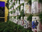 Sake offerings, Atsuta Shrine, Nagoya, Japan, photo
