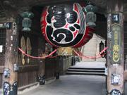 Entrance way, Niomon gate, Naritasan Shinshoji Temple, Narita, Chiba-ken, Japan, photo