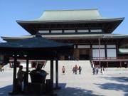 Main hall, Naritasan Shinshoji Temple, Narita, Chiba-ken, Japan, photo
