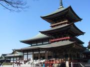 Three-storied pagoda, Naritasan Shinshoji Temple, Narita, Chiba-ken, Japan, photo