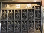 Wall carvings, Komeido Hall, Naritasan Shinshoji Temple, Narita, Chiba-ken, Japan, photo