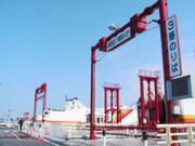 Loading and unloading, Ferry port, Aomori, Japan, photo