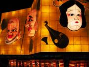 Nebuta screens and faces, Nebuta Festival, Aomori, Japan, photo