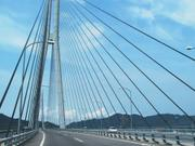 Omishima bridge, Shimanami Bridges, Seto Inland sea, Ehime-ken, Japan, photo
