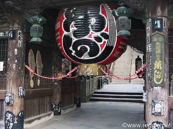 Entrance way, Niomon gate, Naritasan Shinshoji Temple, Narita, Chiba-ken, Jap...