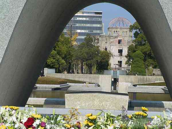 Monument and A-bomb dome, Hiroshima, Japan, photo