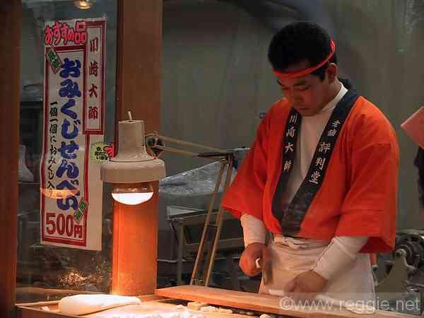 Kawasaki Kanagawa Ken