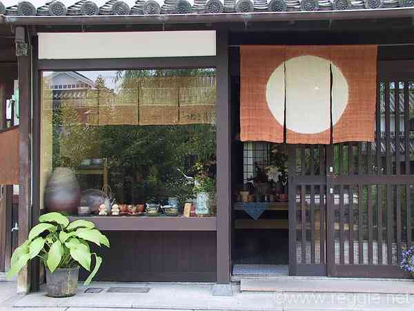 Traditional Japanese Restaurant Building