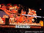 Nebuta face and sword, Nebuta Festival, Aomori, Japan, photo