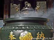 Incense pot, Naritasan Shinshoji Temple, Narita, Chiba-ken, Japan, photo