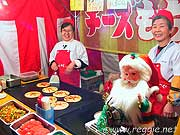 Santa cheese mochi (sticky rice), Kobe, Hyogo-ken, Japan, photo