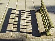 Barrier on entrance steps, Kongobu Temple, Koyasan, Wakayama-ken, Japan, photo
