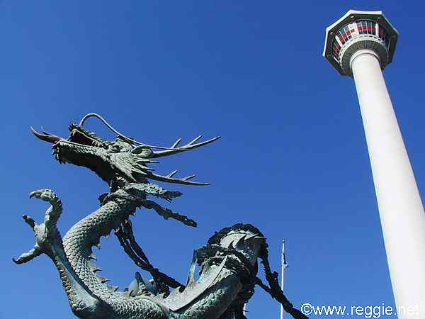 Dragon and Busan tower, Mt. Yongdu, Busan, Korea, photo