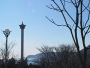 Busan tower, looking to Mt. Yongdu, Busan, Korea, photo